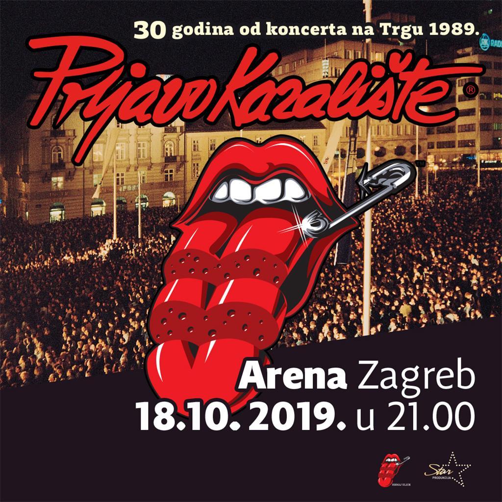 Arena Zagreb Zagreb Arena Prljavo Kazaliste